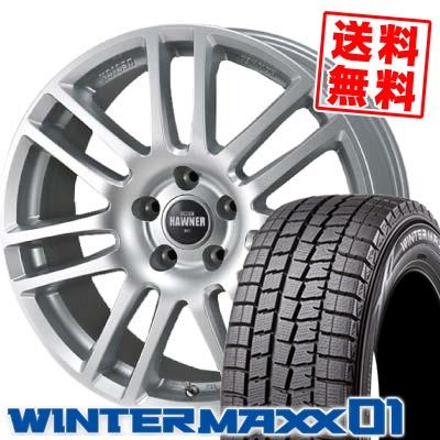 215/65R16 98Q DUNLOP ダンロップ WINTER MAXX 01 ウインターマックス 01 WM01 HAWNER DESIGN W07 ハウナーデザイン W07 スタッドレスタイヤホイール4本セット