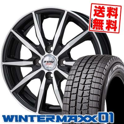155/70R13 DUNLOP ダンロップ WINTER MAXX 01 WM01 ウインターマックス 01 JP STYLE WOLX JPスタイル ヴォルクス スタッドレスタイヤホイール4本セット