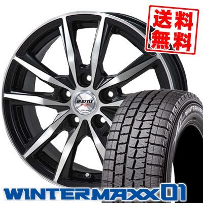 195/60R16 DUNLOP ダンロップ WINTER MAXX 01 WM01 ウインターマックス 01 JP STYLE WOLX JPスタイル ヴォルクス スタッドレスタイヤホイール4本セット
