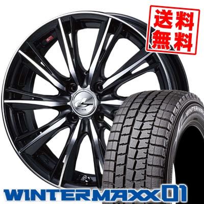 185/55R15 DUNLOP ダンロップ WINTER MAXX 01 WM01 ウインターマックス 01 weds LEONIS WX ウエッズ レオニス WX スタッドレスタイヤホイール4本セット