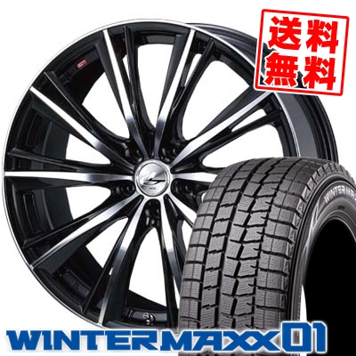 215/55R17 DUNLOP ダンロップ WINTER MAXX 01 WM01 ウインターマックス 01 weds LEONIS WX ウエッズ レオニス WX スタッドレスタイヤホイール4本セット