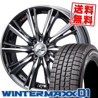 165/65R14 DUNLOP ダンロップ WINTER MAXX 01 WM01 ウインターマックス 01 weds LEONIS WX ウエッズ レオニス WX スタッドレスタイヤホイール4本セット