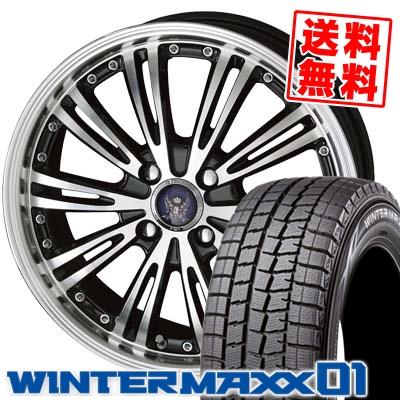 195/55R16 DUNLOP ダンロップ WINTER MAXX 01 WM01 ウインターマックス 01 STEINER WX5 シュタイナー WX5 スタッドレスタイヤホイール4本セット