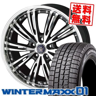 215/55R17 DUNLOP ダンロップ WINTER MAXX 01 WM01 ウインターマックス 01 STEINER WX5 シュタイナー WX5 スタッドレスタイヤホイール4本セット