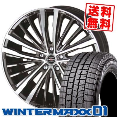 235/50R18 DUNLOP ダンロップ WINTER MAXX 01 WM01 ウインターマックス 01 SHALLEN XR-75 MONOBLOCK シャレン XR75 モノブロック スタッドレスタイヤホイール4本セット