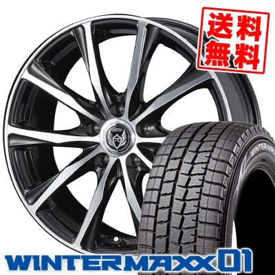 205/70R15 DUNLOP ダンロップ WINTER MAXX 01 WM01 ウインターマックス 01 weds RIZLEY ZM ウェッズ ライツレー ゼットエム スタッドレスタイヤホイール4本セット