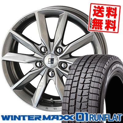 245/50RF18 100Q DUNLOP ダンロップ WINTER MAXX 01 WM01 RUNFLAT ウインターマックス 01 ランフラット SEIN SV ザイン エスブイ スタッドレスタイヤホイール4本セット