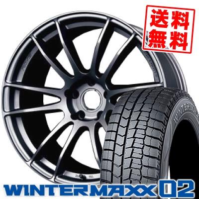 Xtreme 57 02 グラムライツ スタッドレスタイヤホイール4本セット【取付対象】 WINTER 02 ウインターマックス WM02 DUNLOP GRAMLIGHTS 215/50R17 レイズ ダンロップ 57エクストリーム MAXX RAYS