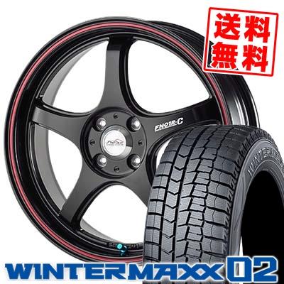 175/65R15 DUNLOP ダンロップ WINTER MAXX 02 WM02 ウインターマックス 02 5ZIGEN PRORACER FN01R-Cα 5ジゲン プロレーサー FN01R-Cアルファ スタッドレスタイヤホイール4本セット