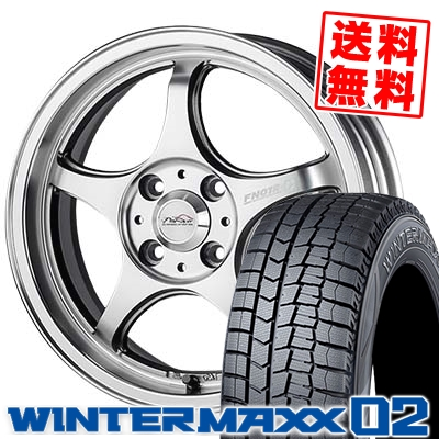 185/65R15 DUNLOP ダンロップ WINTER MAXX 02 WM02 ウインターマックス 02 5ZIGEN PRORACER FN01R-Cα 5ジゲン プロレーサー FN01R-Cアルファ スタッドレスタイヤホイール4本セット