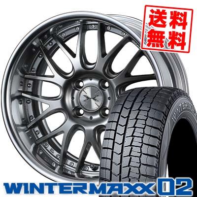 195/50R16 DUNLOP ダンロップ WINTER MAXX 02 WM02 ウインターマックス 02 weds MAVERICK 709M ウエッズ マーベリック 709M スタッドレスタイヤホイール4本セット
