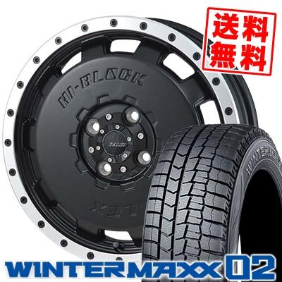 165/65R14 DUNLOP ダンロップ WINTER MAXX 02 WM02 ウインターマックス 02 HI-BLOCK BALEX ハイブロック バレックス スタッドレスタイヤホイール4本セット