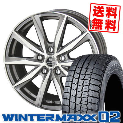 195/60R16 DUNLOP ダンロップ WINTER MAXX 02 WM02 ウインターマックス 02 SMACK BASALT スマック バサルト スタッドレスタイヤホイール4本セット