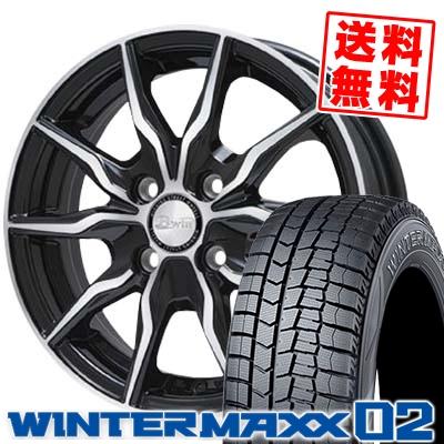 195/55R15 DUNLOP ダンロップ WINTER MAXX 02 WM02 ウインターマックス 02 B-win KRX B-win KRX スタッドレスタイヤホイール4本セット
