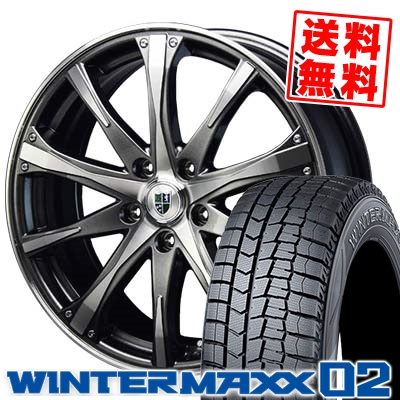 225 50R17 DUNLOP ダンロップ WINTER MAXX 02 WM02 ウインターマックス 02 Bahnsport Type504 バーンシュポルト タイプ504 スタッドレスタイヤホイール4本セット 米寿祝 クリスマス 内祝