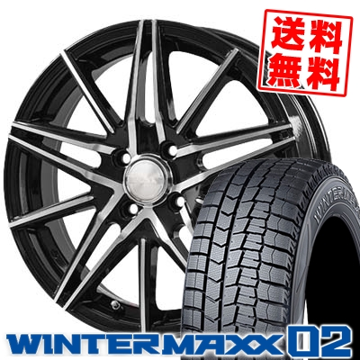 165/55R15 DUNLOP ダンロップ WINTER MAXX 02 WM02 ウインターマックス 02 BLONKS TB01 ブロンクス TB01 スタッドレスタイヤホイール4本セット