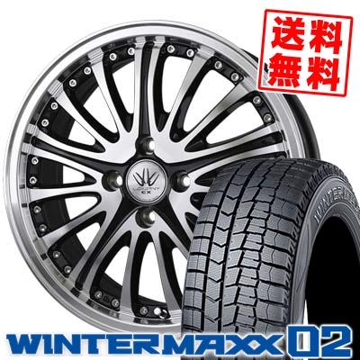 145/65R15 DUNLOP ダンロップ WINTER MAXX 02 WM02 ウインターマックス 02 BADX LOXARNY EX BYRONAVENGER バドックス ロクサーニ EX バイロンアベンジャー スタッドレスタイヤホイール4本セット
