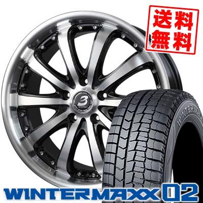 205/55R17 DUNLOP ダンロップ WINTER MAXX 02 WM02 ウインターマックス 02 BADX LOXARNY EX BYRON STINGER バドックス ロクサーニ EX バイロンスティンガー スタッドレスタイヤホイール4本セット