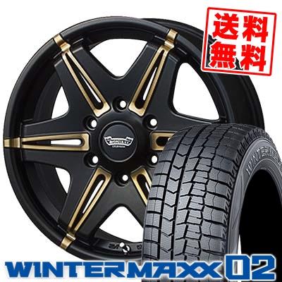215/60R17 DUNLOP ダンロップ WINTER MAXX 02 WM02 ウインターマックス 02 MONSTER CA66 モンスター CA66 スタッドレスタイヤホイール4本セット