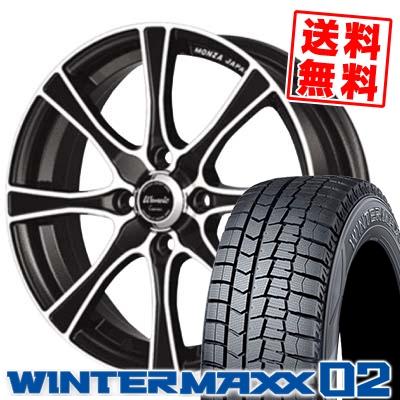 175/65R15 DUNLOP ダンロップ WINTER MAXX 02 WM02 ウインターマックス 02 Warwic Carozza ワーウィック カロッツァ スタッドレスタイヤホイール4本セット