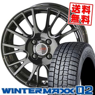 175/65R15 DUNLOP ダンロップ WINTER MAXX 02 WM02 ウインターマックス 02 ENKEI CREATIVE DIRECTION CDS1 エンケイ クリエイティブ ディレクション CD-S1 スタッドレスタイヤホイール4本セット