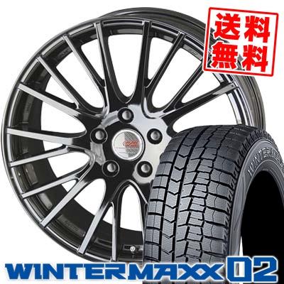 195/65R16 DUNLOP ダンロップ WINTER MAXX 02 WM02 ウインターマックス 02 ENKEI CREATIVE DIRECTION CDS1 エンケイ クリエイティブ ディレクション CD-S1 スタッドレスタイヤホイール4本セット