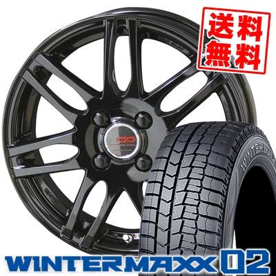 185/55R15 DUNLOP ダンロップ WINTER MAXX 02 WM02 ウインターマックス 02 ENKEI CREATIVE DIRECTION CDS2 エンケイ クリエイティブ ディレクション CD-S2 スタッドレスタイヤホイール4本セット