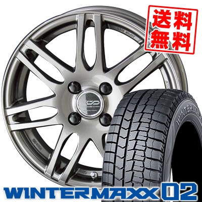 165/65R15 DUNLOP ダンロップ WINTER MAXX 02 WM02 ウインターマックス 02 ENKEI CREATIVE DIRECTION CDS2 エンケイ クリエイティブ ディレクション CD-S2 スタッドレスタイヤホイール4本セット