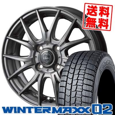 145/80R13 DUNLOP ダンロップ WINTER MAXX 02 WM02 ウインターマックス 02 CLAIRE MESH クレール メッシュ スタッドレスタイヤホイール4本セット