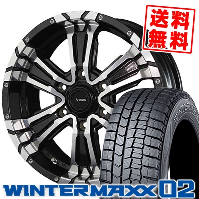 215/60R17 DUNLOP ダンロップ WINTER MAXX 02 WM02 ウインターマックス 02 NITRO POWER CROSS CLAW ナイトロパワー クロスクロウ スタッドレスタイヤホイール4本セット