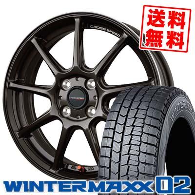 185/65R15 DUNLOP ダンロップ WINTER MAXX 02 WM02 ウインターマックス 02 CROSS SPEED HYPER EDITION RS9 クロススピード ハイパーエディション RS9 スタッドレスタイヤホイール4本セット