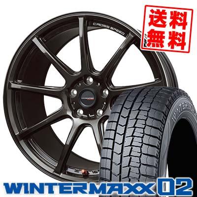 225 55R18 DUNLOP ダンロップ WINTER MAXX 02 WM02 ウインターマックス 02 CROSS SPEED HYPER EDITION RS9 クロススピード ハイパーエディション RS9 スタッドレスタイヤホイール4本セット
