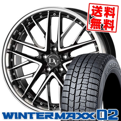 215/50R17 DUNLOP ダンロップ WINTER MAXX 02 WM02 ウインターマックス 02 DIAVOLETTO DELIE ディアヴォレット デェリエ スタッドレスタイヤホイール4本セット