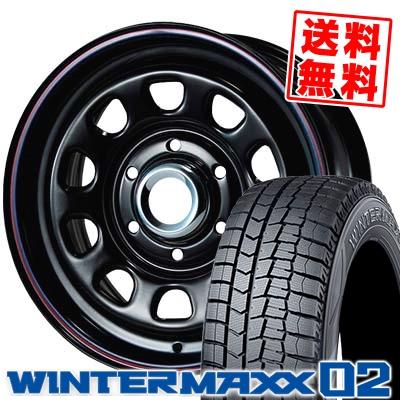 215/65R16 98Q DUNLOP ダンロップ WINTER MAXX 02 ウインターマックス 02 DAYTONA SS デイトナ SS スタッドレスタイヤホイール4本セット