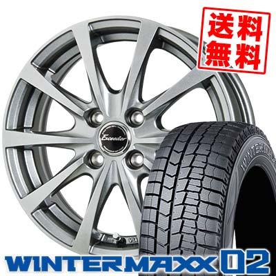 165/65R15 DUNLOP ダンロップ WINTER MAXX 02 WM02 ウインターマックス 02 Exceeder E03 エクシーダー E03 スタッドレスタイヤホイール4本セット
