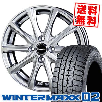 185/55R16 83Q DUNLOP ダンロップ WINTER MAXX 02 WM02 ウインターマックス 02 Exceeder E04 エクシーダー E04 スタッドレスタイヤホイール4本セット