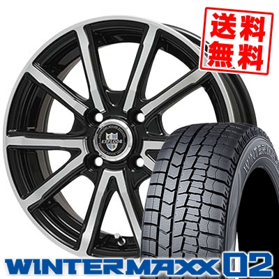 175/60R15 DUNLOP ダンロップ WINTER MAXX 02 WM02 ウインターマックス 02 EXPLODE-BPV エクスプラウド BPV スタッドレスタイヤホイール4本セット