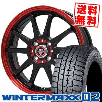 185/65R15 DUNLOP ダンロップ WINTER MAXX 02 WM02 ウインターマックス 02 EXPRLODE-RBS エクスプラウド RBS スタッドレスタイヤホイール4本セット