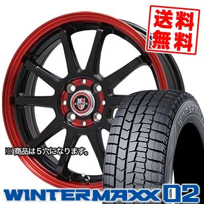 215/50R17 DUNLOP ダンロップ WINTER MAXX 02 WM02 ウインターマックス 02 EXPRLODE-RBS エクスプラウド RBS スタッドレスタイヤホイール4本セット