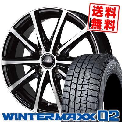 165/70R14 DUNLOP ダンロップ WINTER MAXX 02 WM02 ウインターマックス 02 EuroSpeed V25 ユーロスピード V25 スタッドレスタイヤホイール4本セット