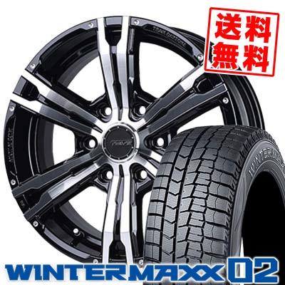 215/60R17 96Q DUNLOP ダンロップ WINTER MAXX 02 WM02 ウインターマックス 02 RAYS TEAM DAYTONA FDX-HC レイズ チームデイトナ FDX-HC スタッドレスタイヤホイール4本セット for 200系ハイエース