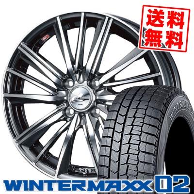 155/55R14 DUNLOP ダンロップ WINTER MAXX 02 WM02 ウインターマックス 02 weds LEONIS FY ウェッズ レオニス FY スタッドレスタイヤホイール4本セット