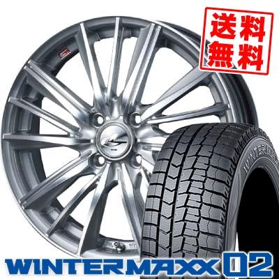 165/55R14 DUNLOP ダンロップ WINTER MAXX 02 WM02 ウインターマックス 02 weds LEONIS FY ウェッズ レオニス FY スタッドレスタイヤホイール4本セット