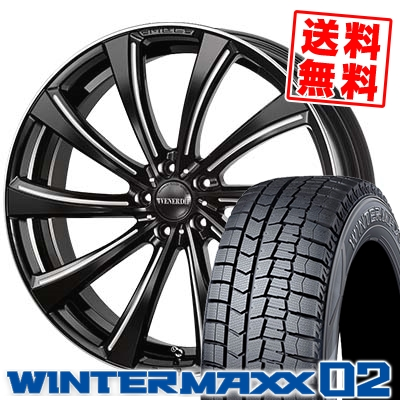 245/45R19 DUNLOP ダンロップ WINTER MAXX 02 WM02 ウインターマックス 02 VENERDi MADELENA GIRARE ヴェネルディ マデリーナ ジラーレ スタッドレスタイヤホイール4本セット