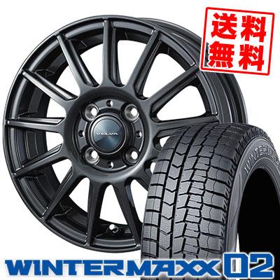 185/55R16 83Q DUNLOP ダンロップ WINTER MAXX 02 WM02 ウインターマックス 02 VELVA IGOR ヴェルヴァ イゴール スタッドレスタイヤホイール4本セット