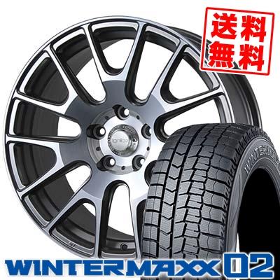 225/60R17 DUNLOP ダンロップ WINTER MAXX 02 WM02 ウインターマックス 02 IGNITE XTRACK イグナイト エクストラック スタッドレスタイヤホイール4本セット
