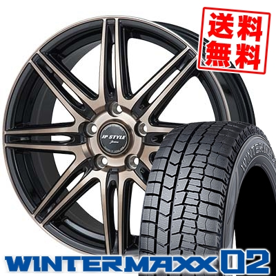 205/70R15 DUNLOP ダンロップ WINTER MAXX 02 WM02 ウインターマックス 02 JP STYLE JERIVA JPスタイル ジェリバ スタッドレスタイヤホイール4本セット