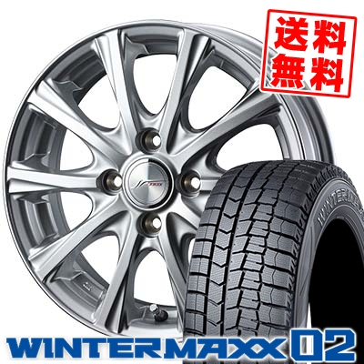 185/55R16 DUNLOP ダンロップ WINTER MAXX 02 WM02 ウインターマックス 02 JOKER MAGIC ジョーカー マジック スタッドレスタイヤホイール4本セット