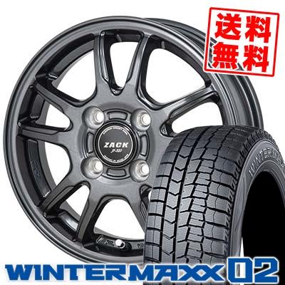 145/80R13 75Q DUNLOP ダンロップ WINTER MAXX 02 WM02 ウインターマックス 02 ZACK JP-520 ザック ジェイピー520 スタッドレスタイヤホイール4本セット