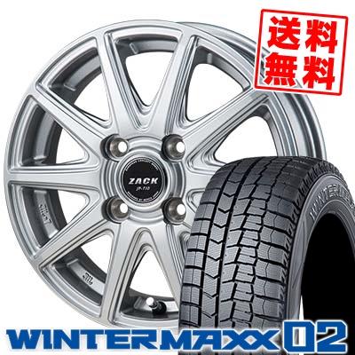 145/80R13 75Q DUNLOP ダンロップ WINTER MAXX 02 WM02 ウインターマックス 02 ZACK JP-710 ザック ジェイピー710 スタッドレスタイヤホイール4本セット